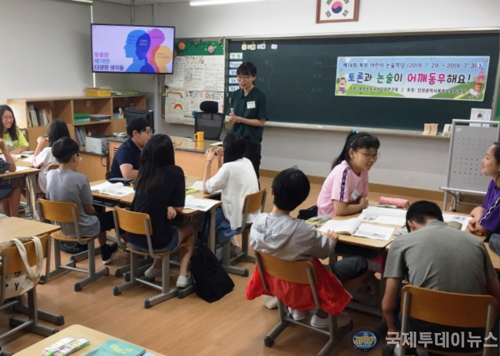 5번사진_북부교육지원청_토론논술 (1).JPG
