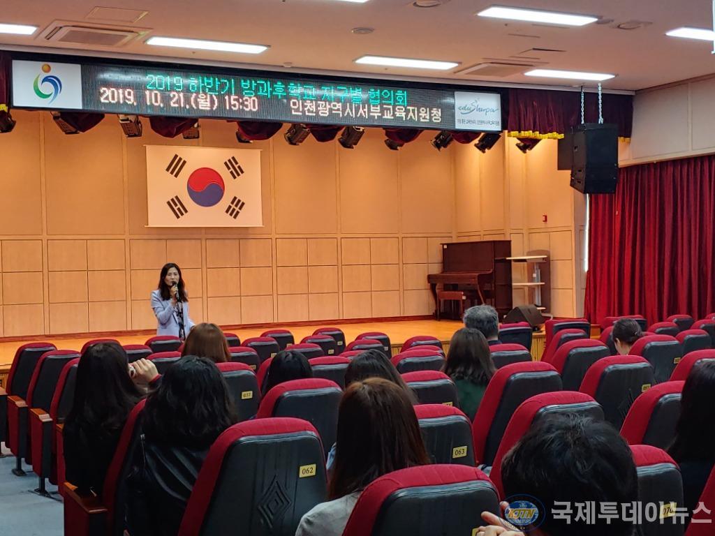 3번사진_서부교육지원청_방과후학교.JPG