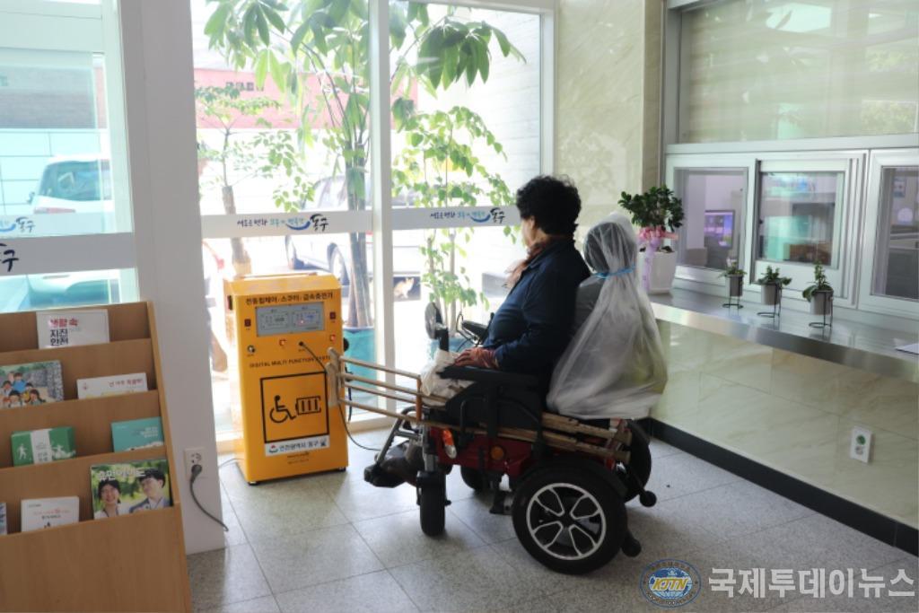 2. 장애인 전동보장구 배터리 충전기 설치.JPG