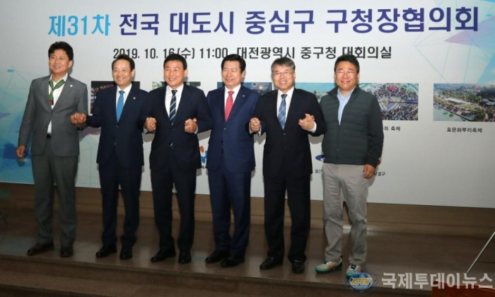 1-1 보도자료 사진(홍인성 인천 중구청장 전국 대도시 중심구 구청장협의회에  참석).JPG