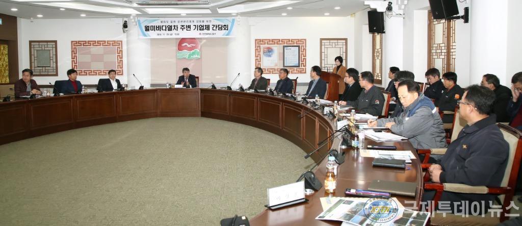 1-1 보도자료 사진(인천 중구 월미바다열차 주변 경관개선 위해 지역기업과 대화).JPG