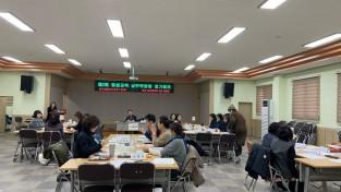 부평구, 평생교육실무위원회 정기회의 개최1.jpg