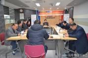 6차 회의 DSC_2705.JPG
