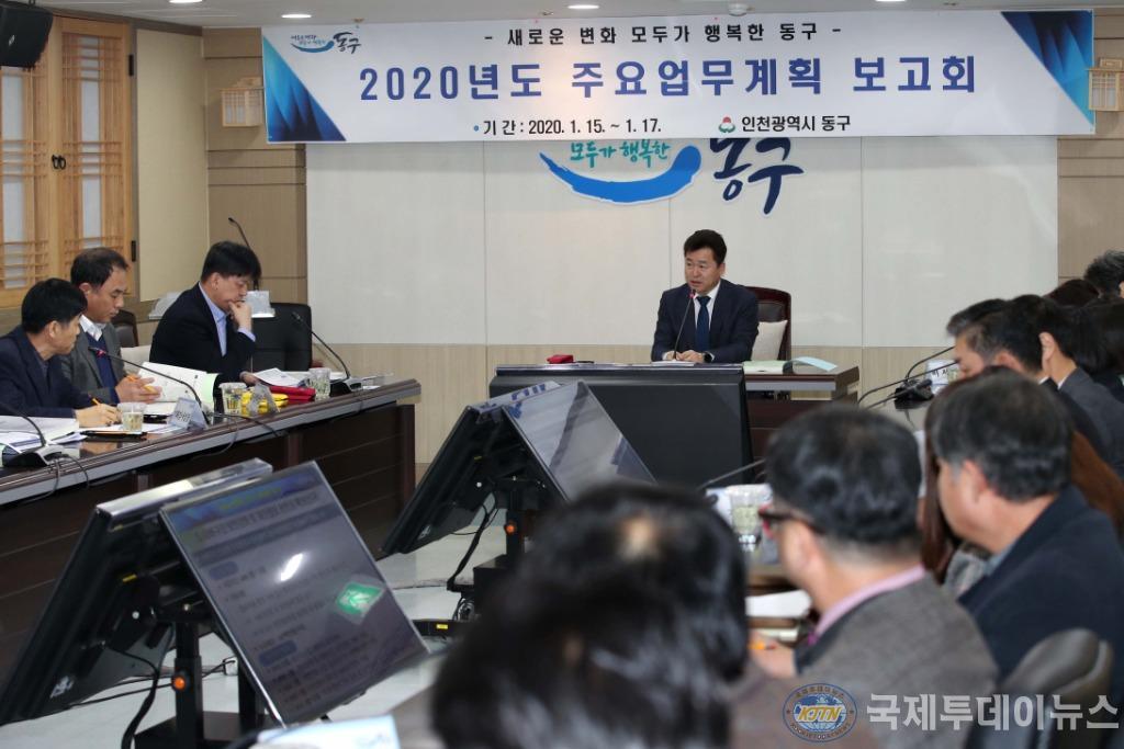 20200115 2020년도 주요업무계획 보고회1.jpg