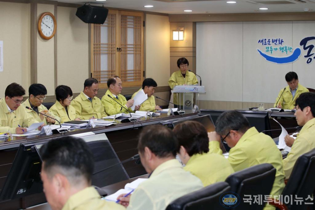 20200213 코로나19 대응상황 점검회의1.jpg