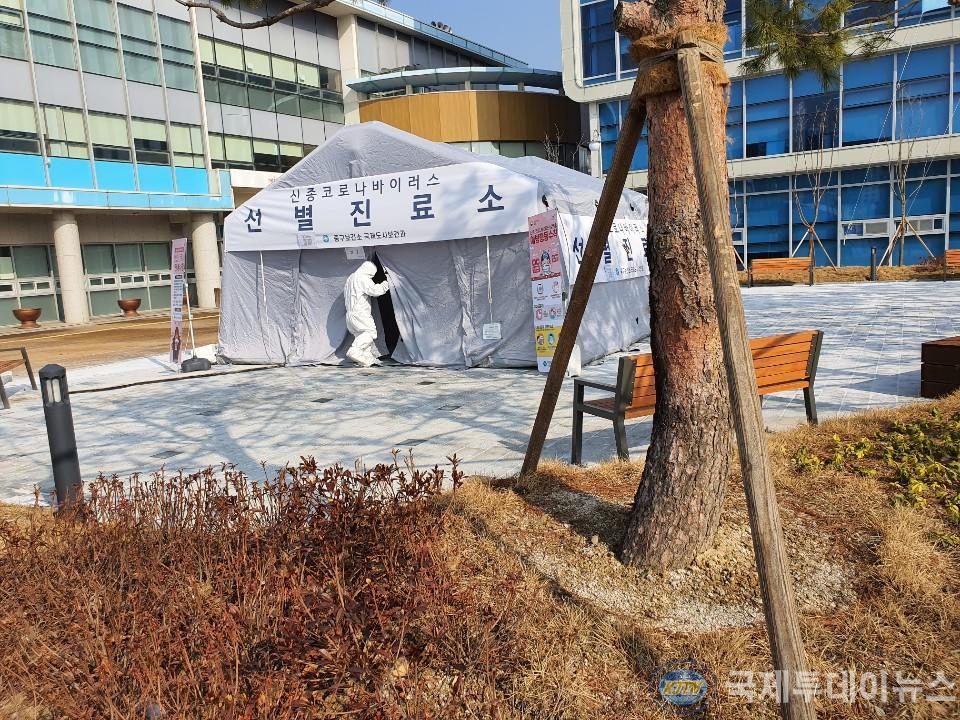 1-1 보도자료 사진(인천 중구 영종과 용유에 선별진료소 설치).jpg