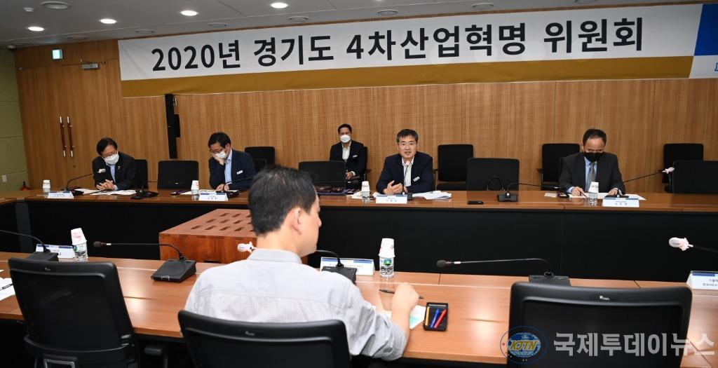 4차 산업혁명위원회1.jpg