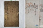 6. 여수시립박물관 소장유물 문화재 지정을 위한 학술대회 열려(2-1).jpg