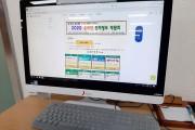 201123_온라인 전자정보박람회 개최_순천대 보도자료 (1).jpg