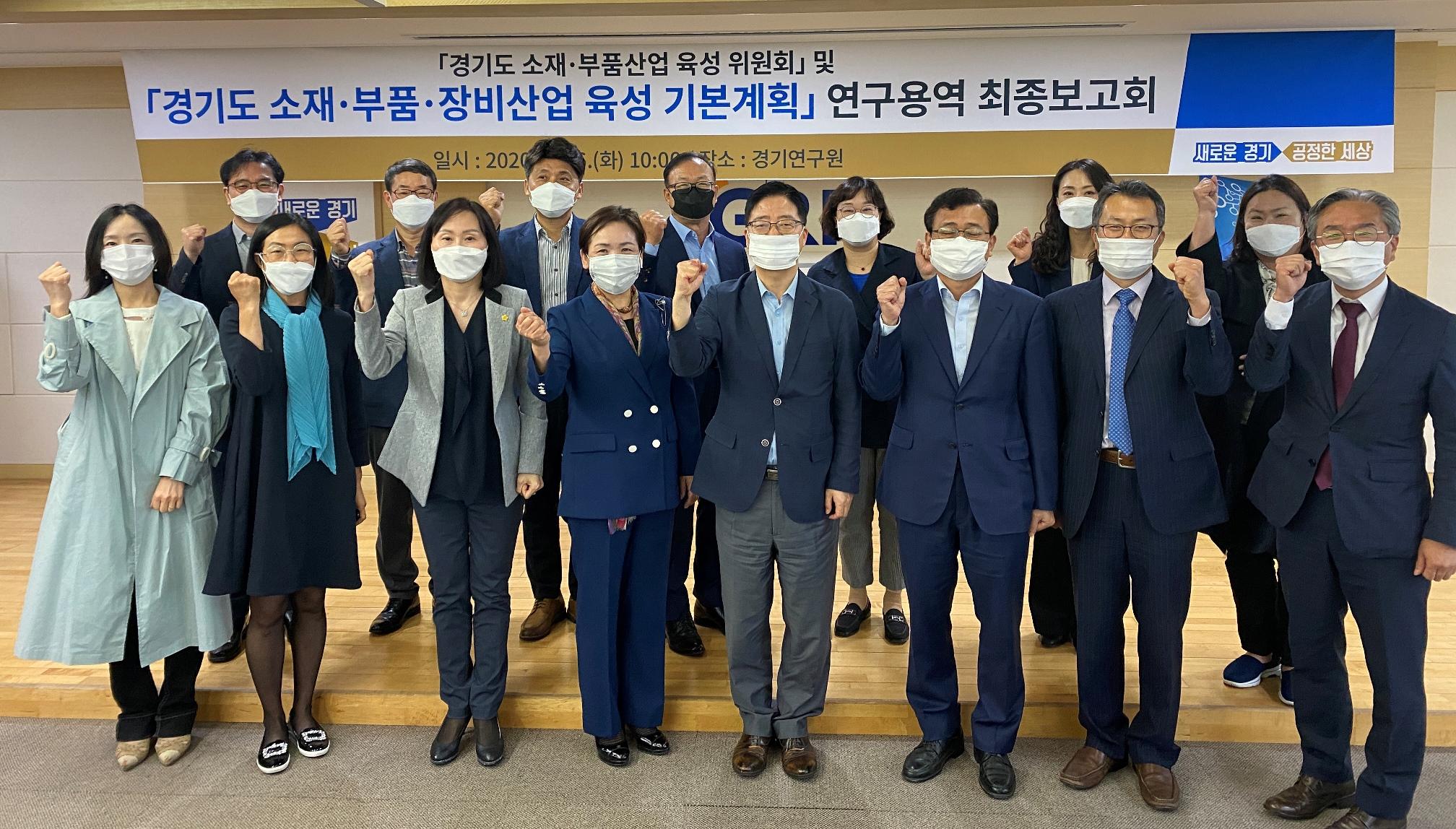 일본 수출규제 1년‥기술독립 토대 '경기도형 소부장 육성 계획' 밑그림 나와