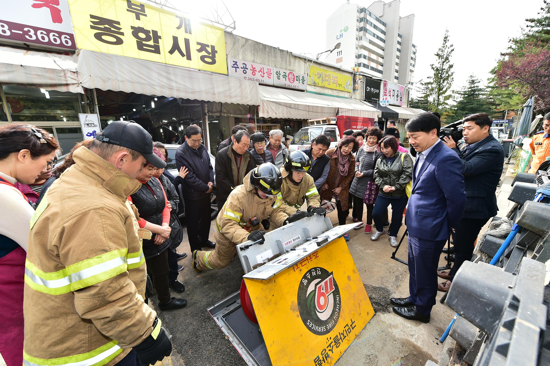 부평구, 화재 취약지역에 지하매설식 구민자율소방함 설치