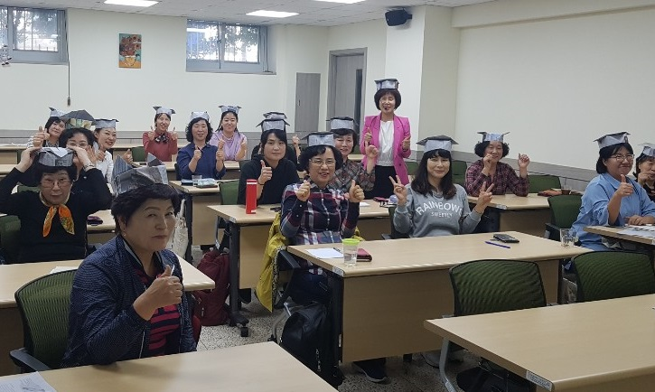 동구평생학습관, 겨울학기 수강생 모집