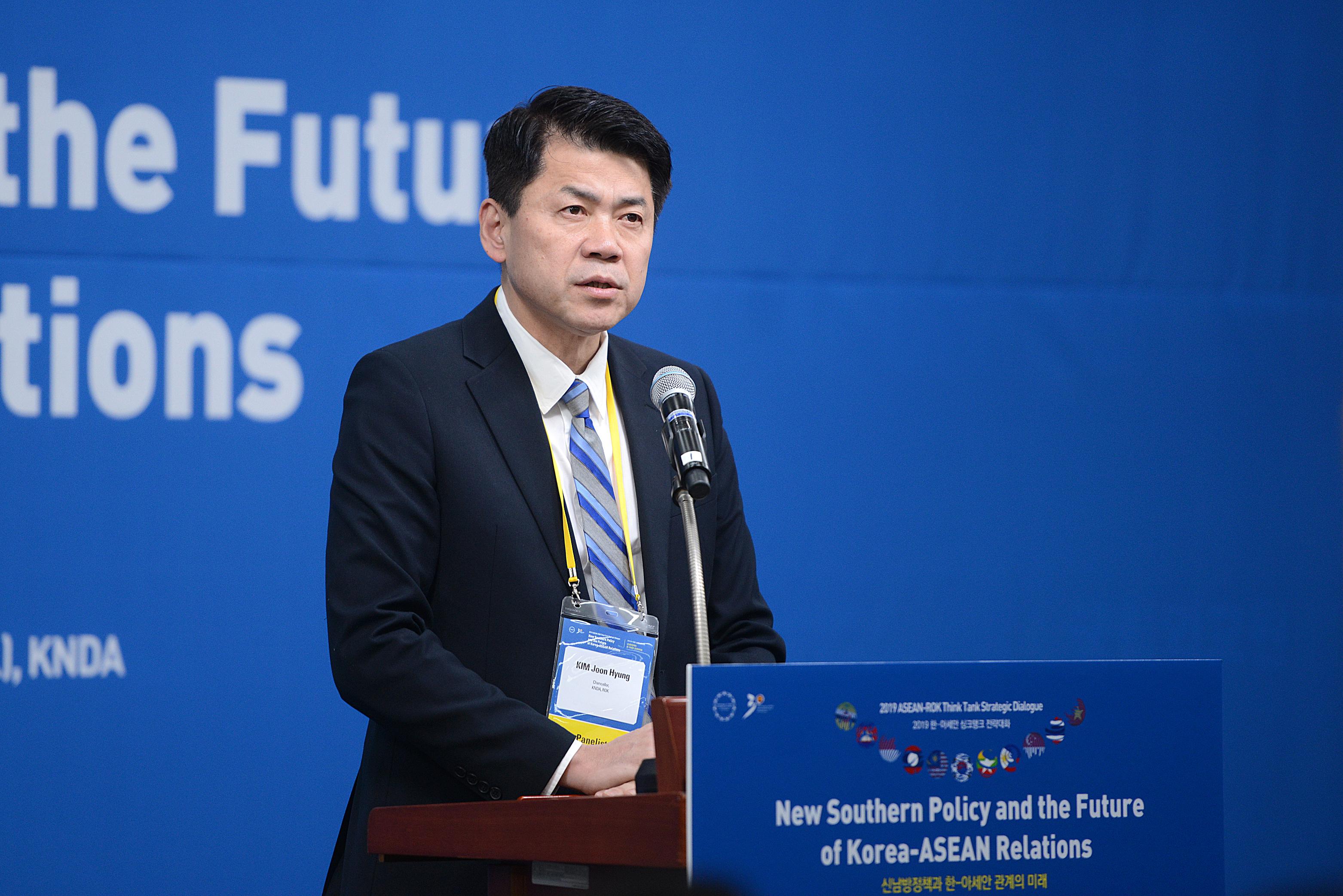 11월 ⌜한-아세안 특별정상회의⌟에 대한 전문가 공동정책제언 발표