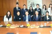 2019년도 선발 국제기구초급전문가(JPO)  합격증 수여식 개최