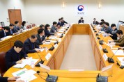 2020 동계 여행 성수기 대비 정부-여행업계 안전간담회 개최