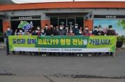 한국노총전남본부, 고흥에서 캠페인 활동 전개