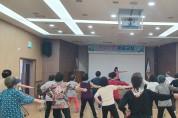 숭의보건지소, 관절염 예방 관절강화운동교실 운영