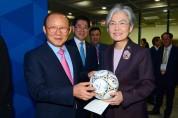 강경화 장관, 「제18차 세계한상대회」 개회식 참석
