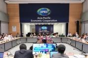 APEC 최종 고위관리회의 개최