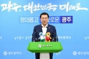 이용섭 시장, 수영대회 북한 참가 요청 기자회견