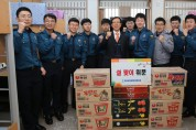 고흥군 통합방위협의회, 설맞이 군․경 위문