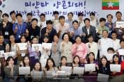 김정숙 여사 양곤 외국어대학교 방문