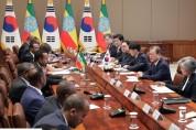 아비 아흐메드 알리 에티오피아 총리와 정상회담