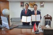 인도네시아상공회의소 한국협의회와 글로벌기업위기관리연구소 협약 체결
