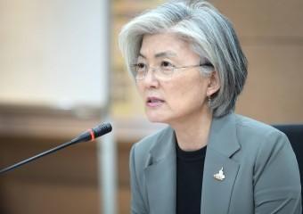 강경화 장관, 코로나19 대응 관련 다자공관장 화상회의 개최