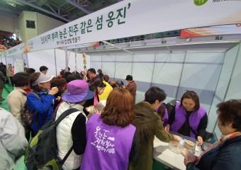 옹진군, '자원봉사 붐업-Day' 홍보부스 운영