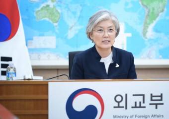강경화 장관, 코로나19 대응 관련  7개국 외교장관 화상회의 참석 결과