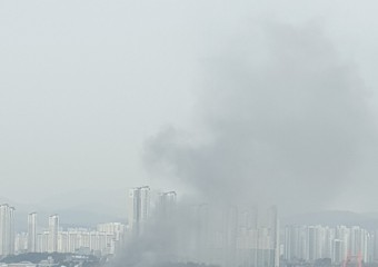 인천시 남동 공단 큰 화재 발생