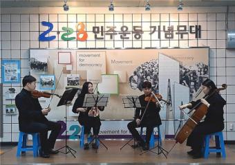 문화가 있는 도시철도「2019 디트로 문화한마당」개최